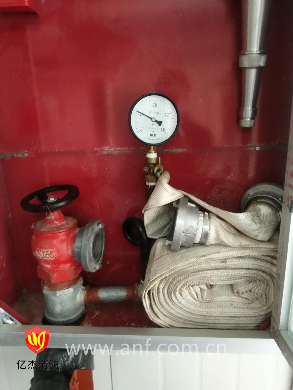 消防改造自动报警系统及探测器